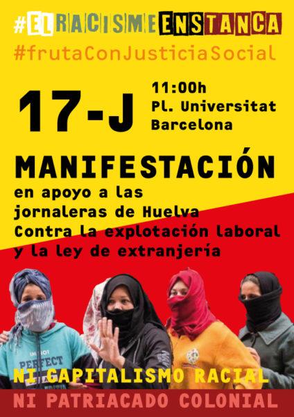 17/06::. Manifestación de apoyo a las temporeras de Huelva