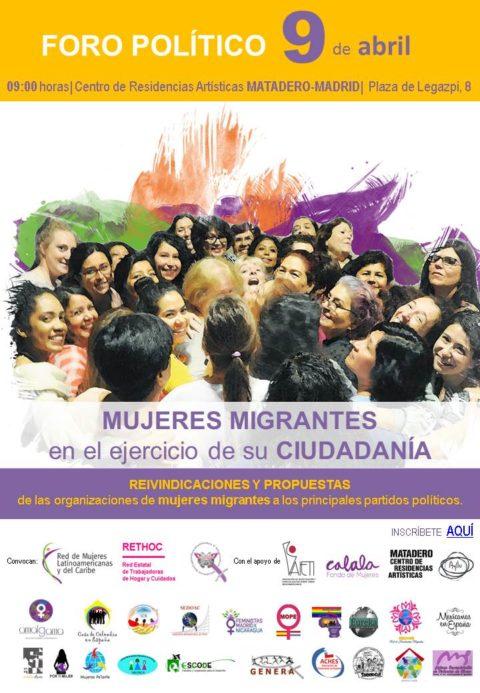 Foro_político_mujeres_migrantes