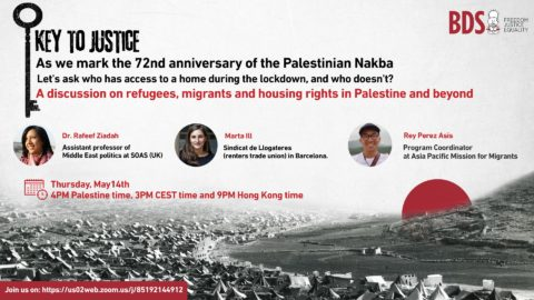 Key To Justice Palestina- BDS- Espais ELAI